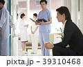 病院 廊下 医師 39310468