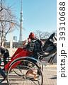 男女 外国人 東京の写真 39310688
