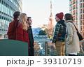 男女 外国人 東京の写真 39310719