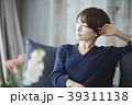 人物 女性 座るの写真 39311138