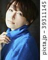 ポートレート 女性 アジア人の写真 39311145
