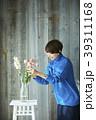 花を活ける女性 39311168