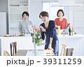 女性 アジア人 キッチンの写真 39311259