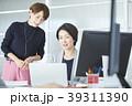女性 働く ビジネスウーマンの写真 39311390