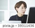 ポートレート 女性 ビジネスの写真 39311436