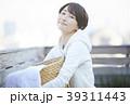 人物 女性 ライフスタイルの写真 39311443