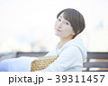 女性 アジア人 ライフスタイルの写真 39311457