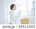 女性 アジア人 ライフスタイルの写真 39311503