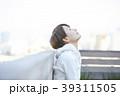 女性 ライフスタイル バルコニーの写真 39311505