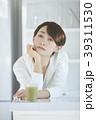 女性 野菜ジュース 青汁の写真 39311530