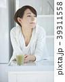 女性 野菜ジュース 青汁の写真 39311558