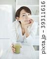 健康的な女性 39311616