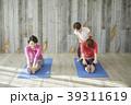 女性 スポーツクラブ エクササイズの写真 39311619