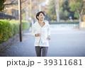 女性 アジア人 ライフスタイルの写真 39311681