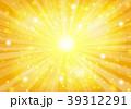 背景 放射状 ゴールドのイラスト 39312291
