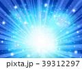 背景 輝き 光のイラスト 39312297