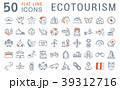 Set Vector Flat Line Icons Ecotourism 39312716