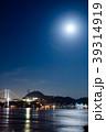 関門橋 海 関門海峡の写真 39314919