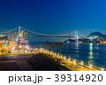 夜景 関門橋 海の写真 39314920