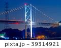 関門橋 海 海岸の写真 39314921