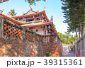 Chihkan Tower, Fort Proventia in Tainan, Taiwan 39315361