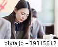 授業 女の子 勉強の写真 39315612