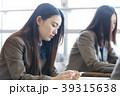 授業 女の子 勉強の写真 39315638
