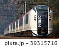 成田エクスプレス 39315716
