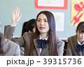 授業 女の子 勉強の写真 39315736