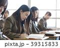 授業 女の子 勉強の写真 39315833