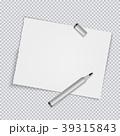 紙 ペーパー 紙類のイラスト 39315843