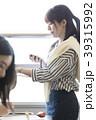 教師 授業 先生の写真 39315992
