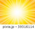 放射状 放射 光のイラスト 39316114