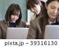 学生 教室 39316130