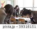 学生 教育 勉強の写真 39316151