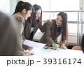 女性 教育 勉強の写真 39316174
