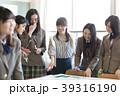 学生 グループワーク 39316190