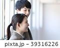 学生 中学生 高校生の写真 39316226
