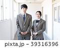 学生 中学生 高校生の写真 39316396