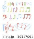 ミュージック 譜面 音楽のイラスト 39317091
