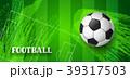 サッカー ボール 球のイラスト 39317503
