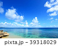 海 風景 夏の写真 39318029