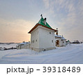Anastasov Monastery of the Russian Christian 39318489