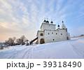 Anastasov Monastery of the Russian Christian 39318490