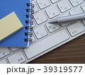 ビジネスイメージ・手帳・キーボード・付箋 39319577