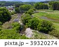 那珂川 那須町 新緑の写真 39320274