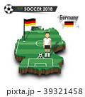 ドイツ 国 国家のイラスト 39321458