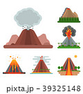 Volcano magma vector nature blowing up with smoke 39325148