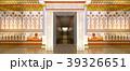 古代遺跡 39326651