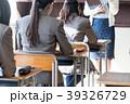 学生 教育 勉強の写真 39326729